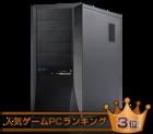 ガリレア ZG i7-9700K搭載