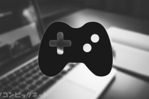 PC用コントローラーとなる「おすすめゲームパッド」を紹介!PS4,XBOX,有線,無線