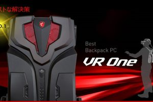 MSI、バッテリー搭載のバックパック型PC「VR One」をTGS2016で世界初公開