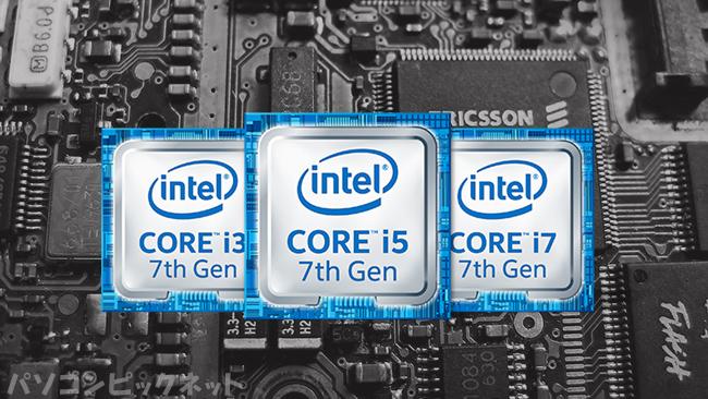 CPU知識