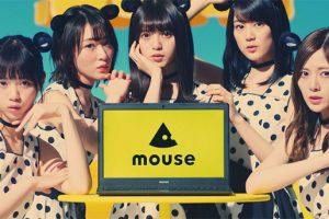 マウスの乃木坂46を起用した新テレビCMが放送開始!パソコン買うならマウス
