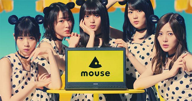 マウスCM