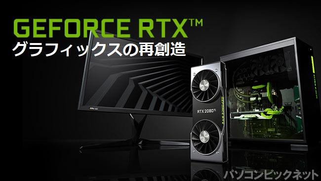 RTX2080