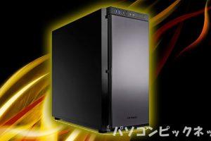 i7-8700以上/グラボなしのゲーミングBTO PCモデルを紹介。グラボを活用するPC買い替え